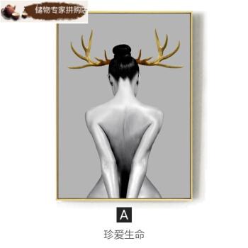 三国情缘小说
