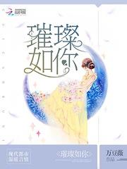 无赖折花系列玄幻小说